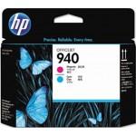 Original HP Nº 940 - C4901A cabezal